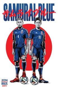 poster-mondiali-brasile-2014-espn